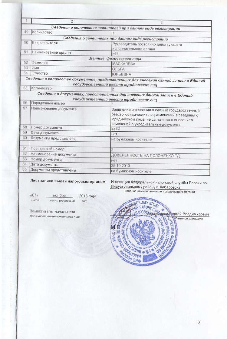 registracija_2